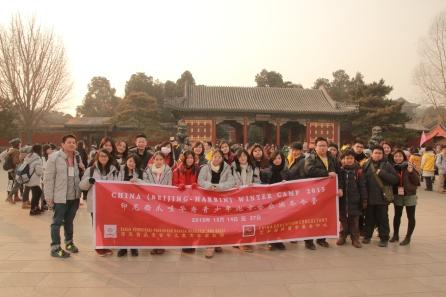 2015年北京-哈尔滨冬令营