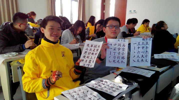 学习中国毛笔书法-王隆兴
